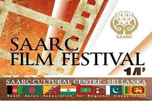 SAARC Film Festival 2019