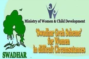 Swadhar Greh