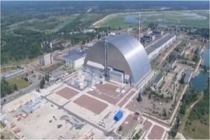 Ukraine inaugurates gigantic dome