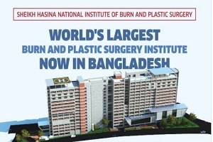 World's largest burn and plastic surgery institute.