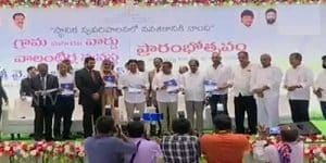 'Village Volunteers System' launched by AP CM