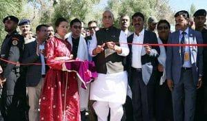 26th Ladakhi-Kisan-Jawan-VigyanMela