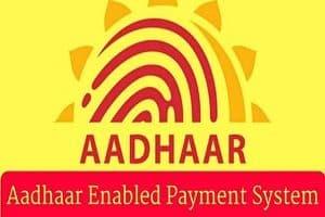 AePS crosses milestone of 200 million transactions