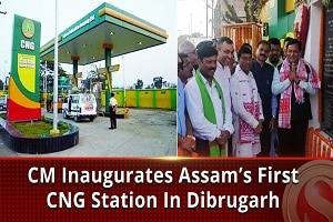 Assam's first CNG fuel station inaugurated