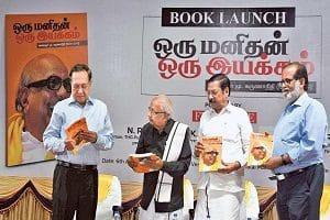 Book 'Oru Manidhan Oru Iyakkam Kalaignar