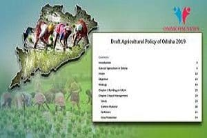 Draft Agricultural policy
