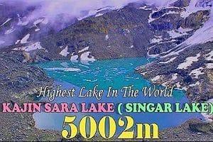 Kajin Sara lake in Nepal