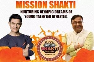 Mission Shakti sports i