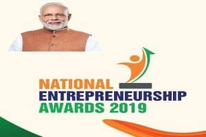 National Entrepreneurship Awards