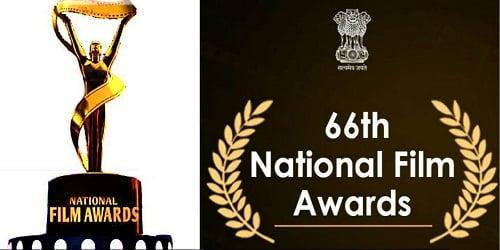 National Film Awards 2019