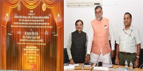 Prahlad Singh Patel launches integrated NOAPS