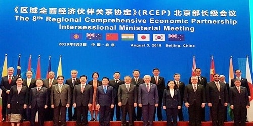 RCEP Inter-Sessional Ministerial Meeting