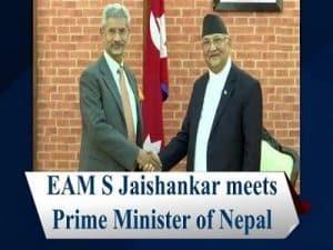 S Jaishankar visit to Nepal