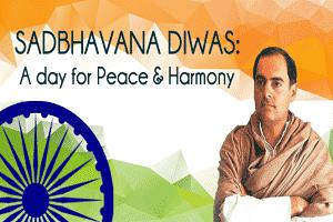 Sadbhavana Divas or Harmony Day