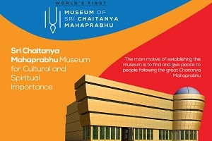 Sri Chaitanya Mahaprabhu museum opened in Kolkata