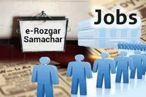 e-Rozgar Samachar