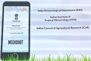 "mobile app called ""Meghdoot"""
