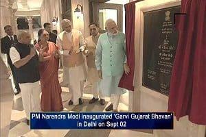 """Garvi Gujarat Bhavan"" inaugurated by PM Modi"
