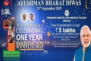 1st Ayushman Bharat Diwas 2019