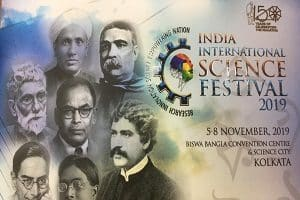 5th Indian International Science Festival