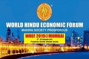 7th World Hindu Economic Forum