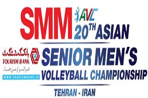 Asian Senior Men's Volleyball Championship 2019