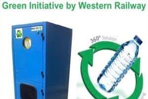 Indian Railways for the first time installed PET bottle crush machine