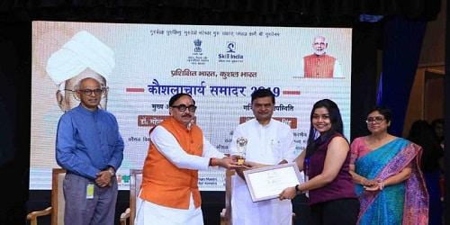 Kaushalacharya Awards event for 2019