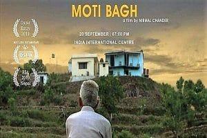 Moti Bagh