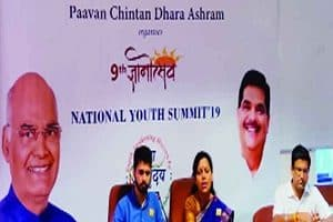 National Youth Summit 2019