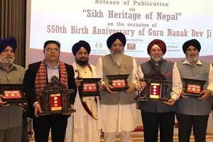 Nepal Central Bank issued 3 coins bearing Sikh emblem