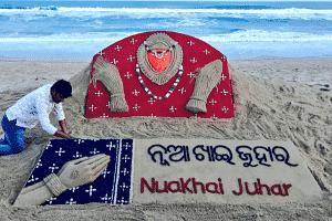 Nuakhai- harvesting festival celebrated in Odisha