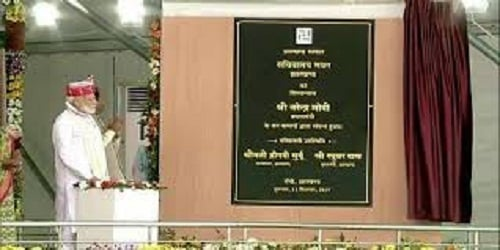PM Modi's visit to Jharkhand