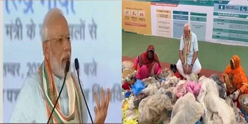 Prime-Minister-Narendra-Modi-launched-Swachhata-Hi-Seva-2019