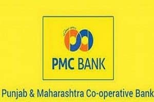 Punjab and Maharashtra Co-operative Bank Limited
