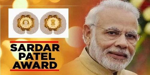 Sardar Patel Award