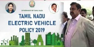 TN unveils 'Tamil Nadu Electric Vehicle Policy 2019'