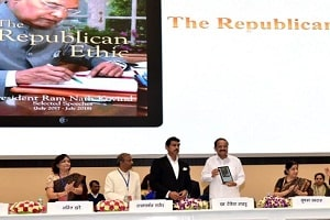 Venkaiah Naidu will release books 'Loktantra Ke Swar (Khand 2)' & 'The Republican Ethic (Volume 2)'