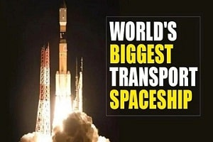 World's biggest transport spaceship Kounotori8