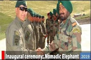2019 Nomadic Elephant-XIV