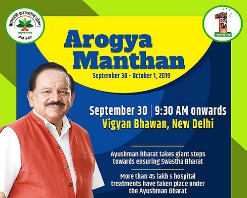 Dr Harsh Vardhan inaugurated a 2-day national workshop 'Arogya Manthan'