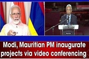 PM Modi and Mauritius PM PravindJugnauth Jointly inaugurated Metro Express