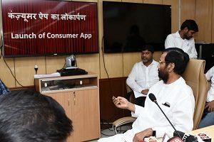 Shri Ram Vilas Paswan launched 'Consumer App'