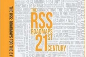 The RSS Roadmaps for the 21st Century