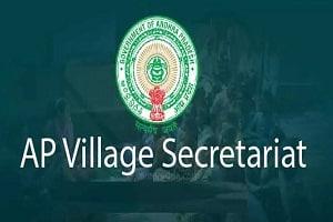Village Secretariat system launched in Andhra Pradesh