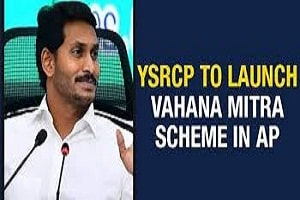 YSR Vahana Mitra