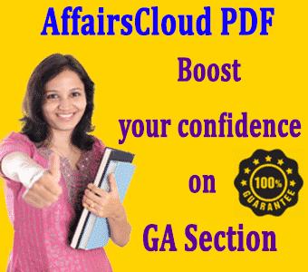 PDF Sales Img1
