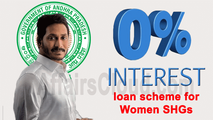 AP govt re-launches zero interest loan scheme