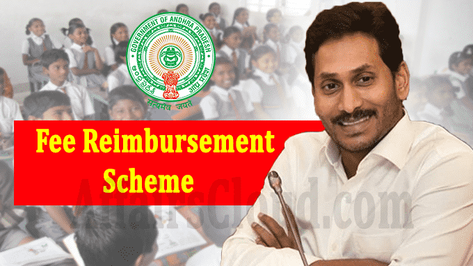 Andhra govt launches fee reimbursement scheme