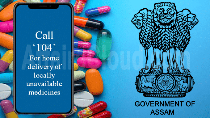 Assam govt for delivery of medicines